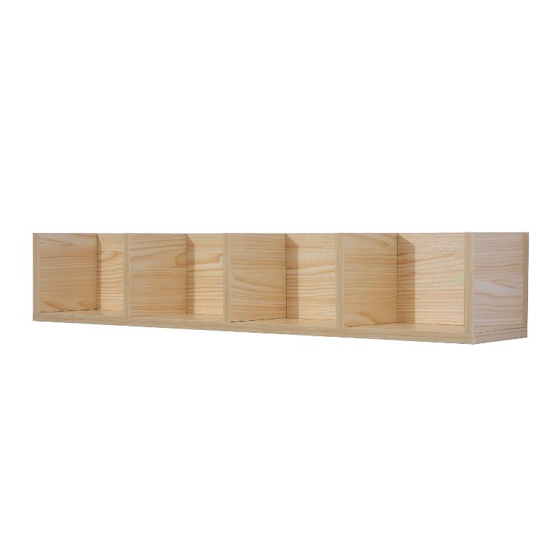 HOMCOM 95Lx17Wx16.5H cm Multi-Media Storage Wooden Shelf