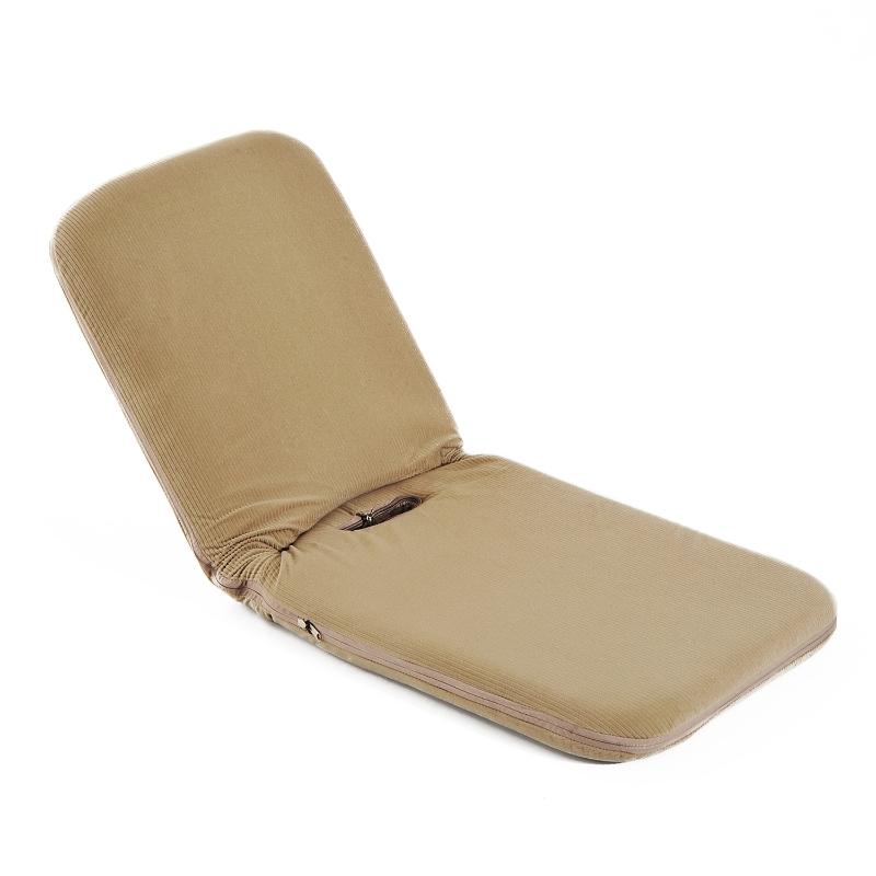 HOMCOM Steel Foldable Floor Backrest Chair Beige