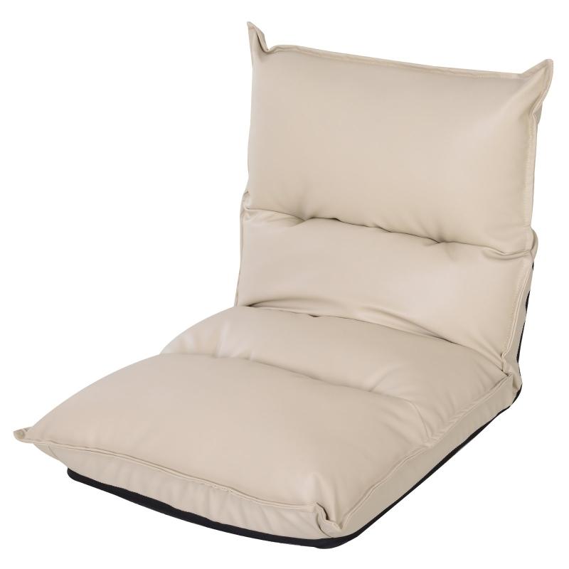 zitkussen relaxstoel ligstoel vloerkussen zitzak verstelbaar met rugleuning roomwit