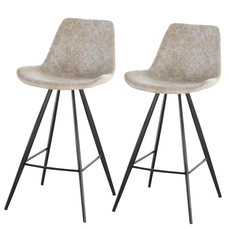 HOMCOM PU Leather Upholstered Twin-Pair Bar Stools Grey