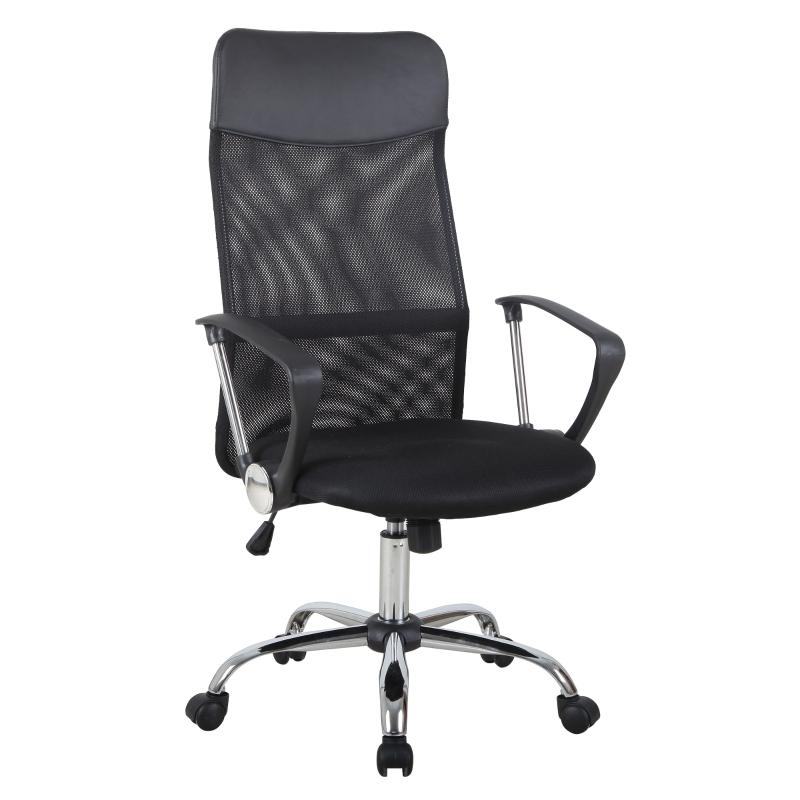 HOMCOM® Bürostuhl  Drehstuhl Sitzhöhe 46–54 cm Schwarz