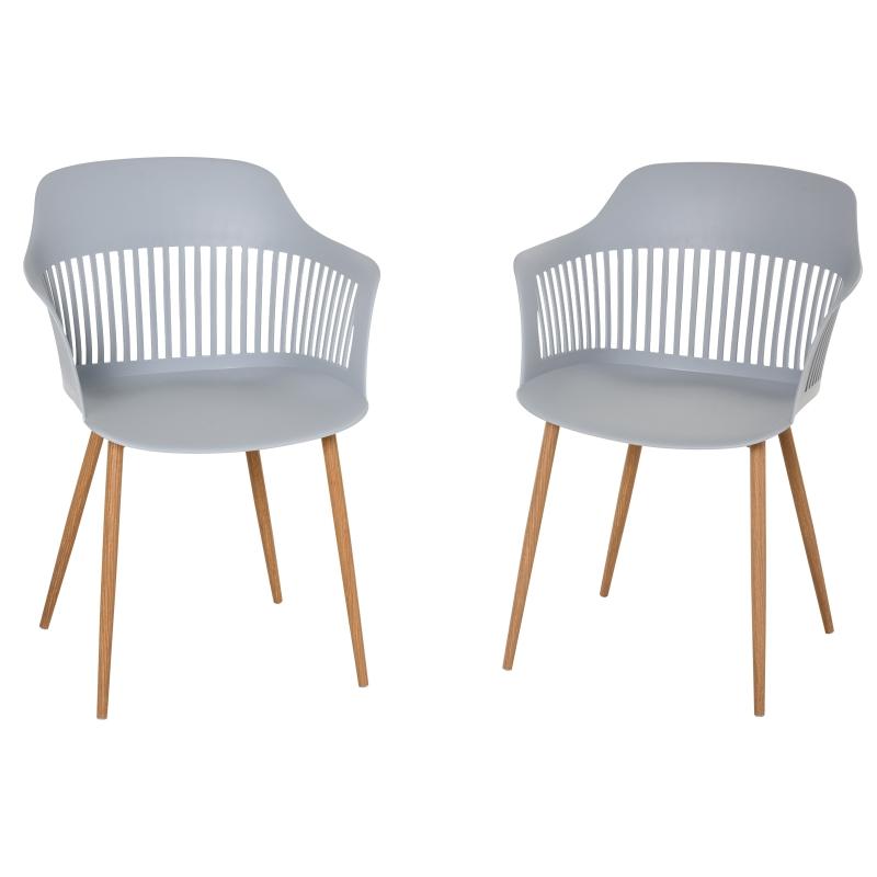 HOMCOM® 2-teiliges Esszimmerstuhl Set Stuhl Küchenstuhl Kunststoff Stahl Grau