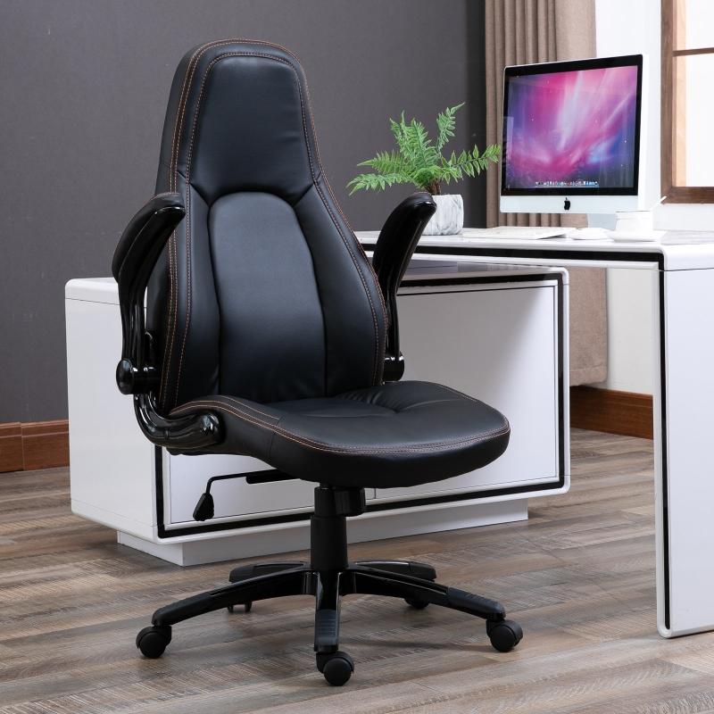 Vinsetto® Fotel Biurowy Komputerowy Regulacja Wysokości Funkcja Kołysania Obrotowy 360° PU Kawowy 64 X 63 X 117-124 cm