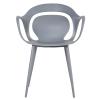 HOMCOM® 2-teiliges Esszimmerstuhl Set Stuhl Küchenstuhl Stahl Kunststoff Grau(m-4)